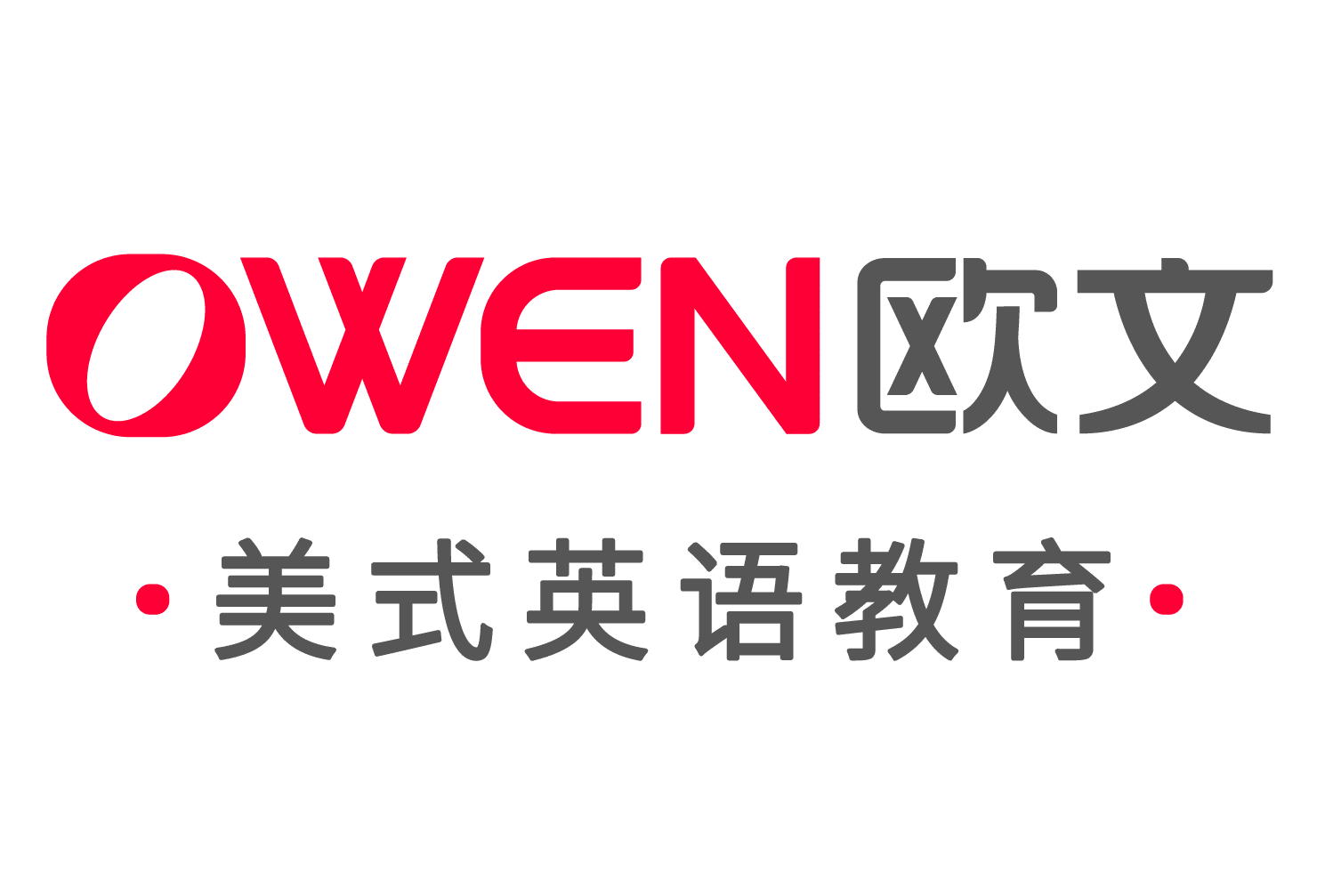 School Logo for Owen Foreign Language School