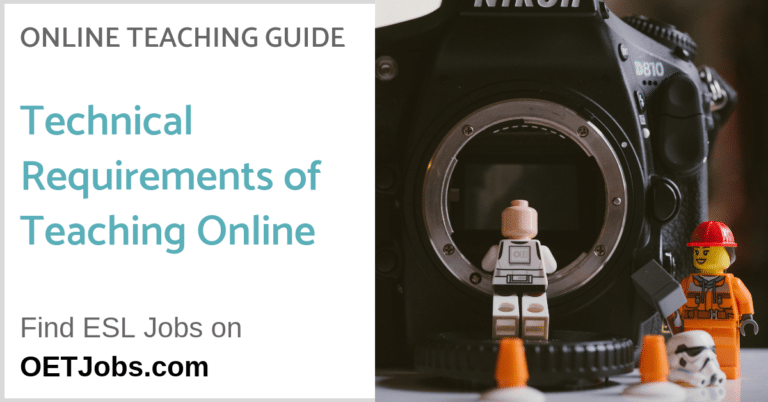 Technical Requirements of Teaching Online