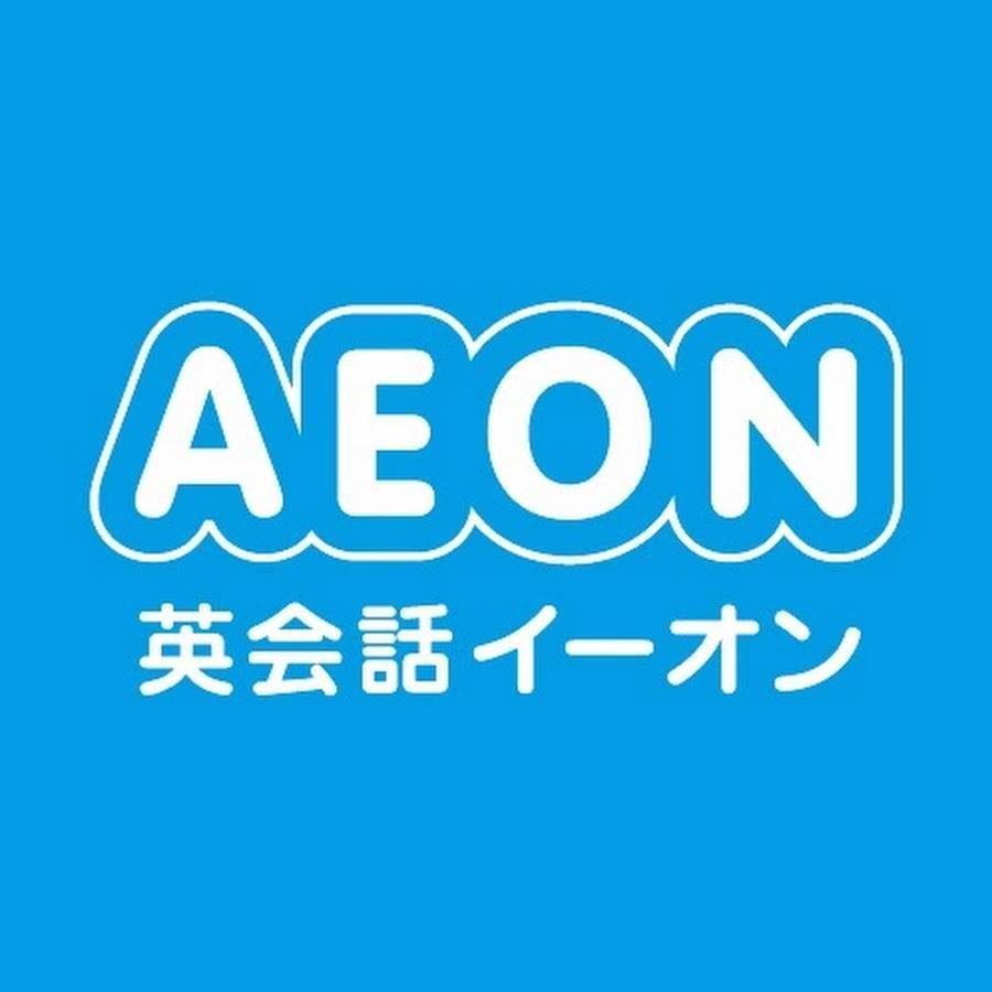 School Logo for AEON
