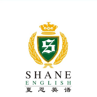 Company Logo for Shane English Chengdu